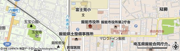 埼玉県飯能市周辺の地図