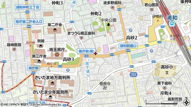 埼玉県さいたま市浦和区高砂3丁目7-1周辺の地図