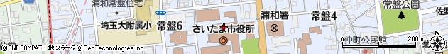 埼玉県さいたま市浦和区周辺の地図