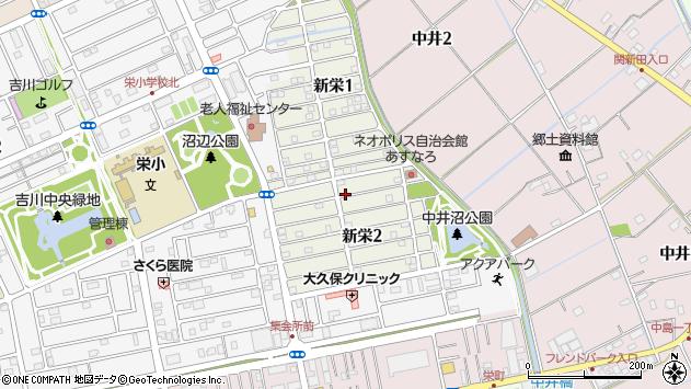 埼玉県吉川市新栄 - Yahoo!地図