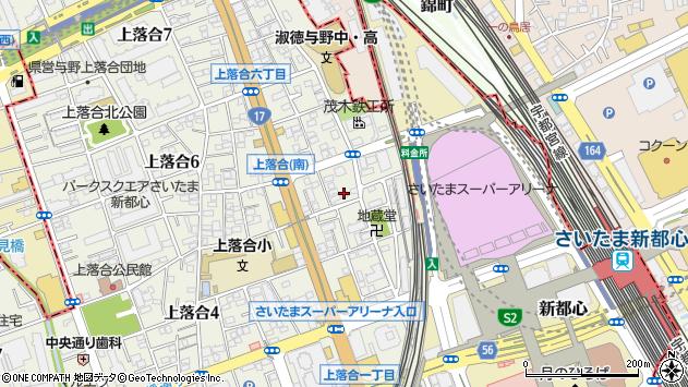埼玉県さいたま市中央区上落合5丁目 地図(住所一覧から検索 ...