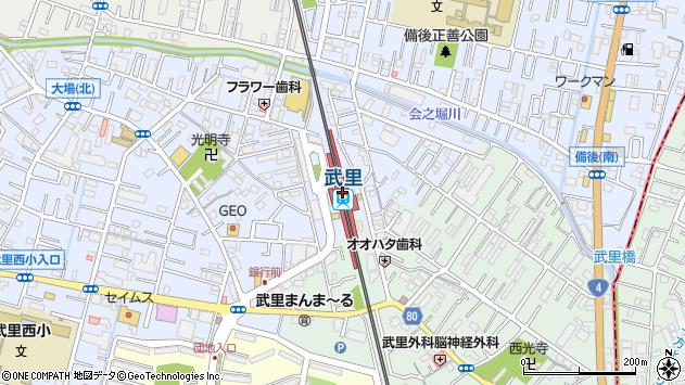 武里駅(埼玉県春日部市)の地図・口コミ・周辺情報│ ...