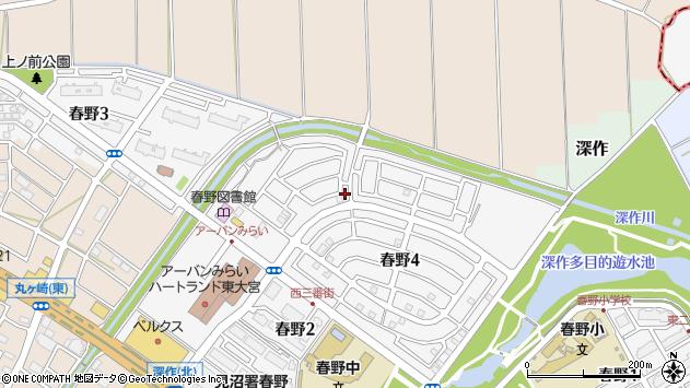 埼玉県さいたま市見沼区春野4丁目周辺の地図