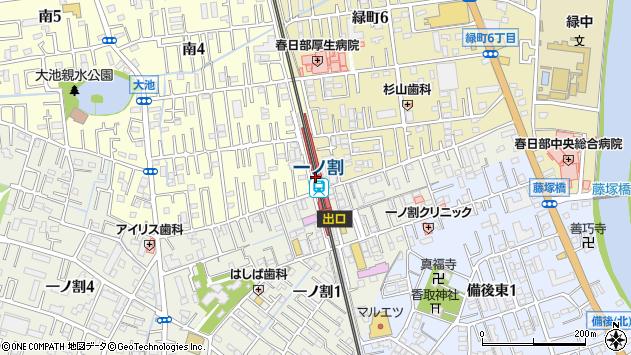 一ノ割駅(埼玉県春日部市)の地図・口コミ・周辺情報│ ...