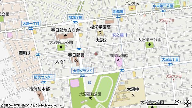埼玉県春日部市大沼 地図(住所一覧から検索) :マピオン