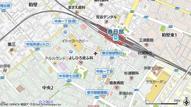 埼玉県春日部市中央 地図(住所一覧から検索) :マピオン