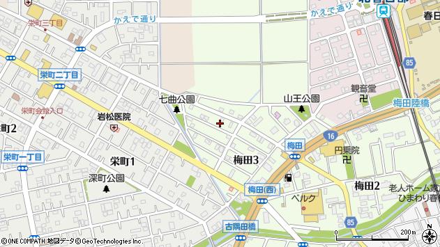 埼玉県春日部市梅田 地図(住所一覧から検索) :マピオン