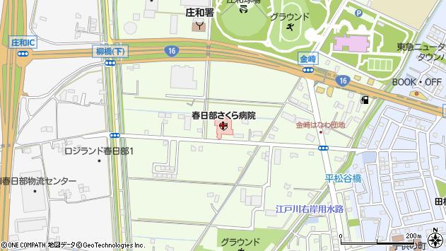 埼玉県春日部市金崎702-1 地図(住所一覧から検索) :マピオン