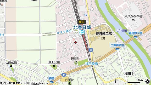 埼玉県春日部市梅田本町 地図(住所一覧から検索) :マピオン