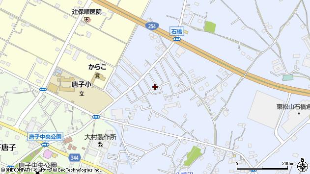 埼玉県東松山市石橋 地図(住所一覧から検索) :マピオン