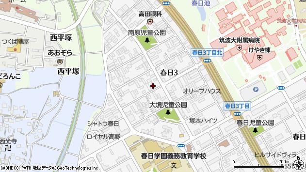 茨城県つくば市春日3丁目周辺の地図