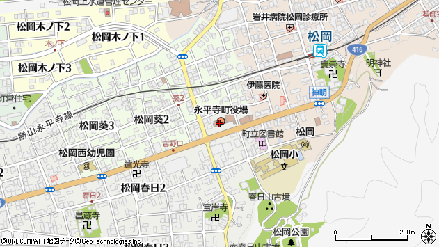 福井県吉田郡永平寺町周辺の地図