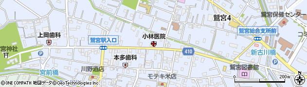 埼玉県久喜市鷲宮周辺の地図