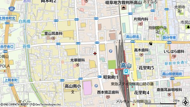 岐阜県高山市昭和町1丁目周辺の地図