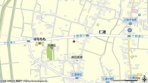 茨城県古河市仁連1049 住所一覧から地図を検索