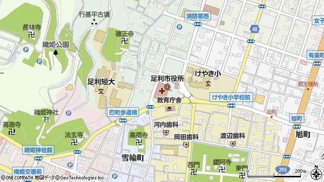 栃木県足利市周辺の地図