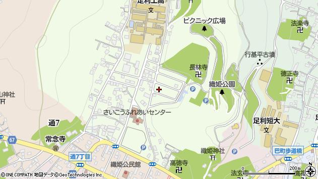 栃木県足利市西宮町周辺の地図