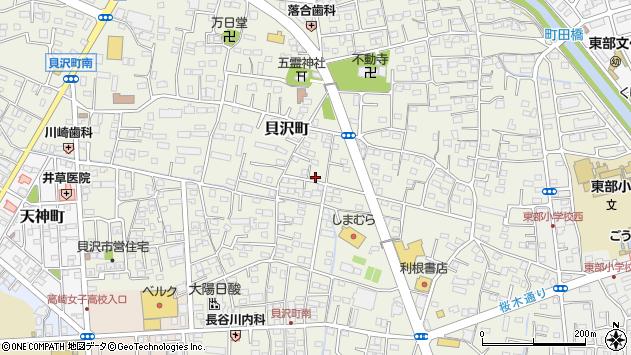 群馬県高崎市貝沢町周辺の地図