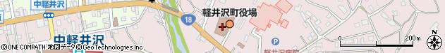 長野県北佐久郡軽井沢町周辺の地図