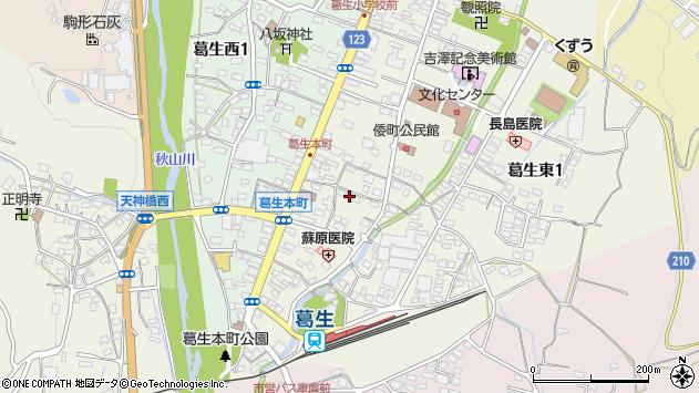 栃木県佐野市葛生東周辺の地図