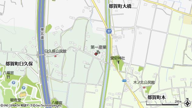 栃木県栃木市都賀町臼久保 住所一覧から地図を検索