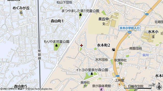 茨城県日立市水木町2丁目13周辺の地図