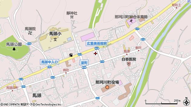 栃木県那須郡那珂川町周辺の地図