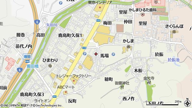 福島県いわき市鹿島町久保栗木平 住所一覧から地図を検索