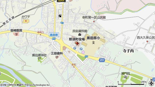 栃木県那須郡那須町周辺の地図