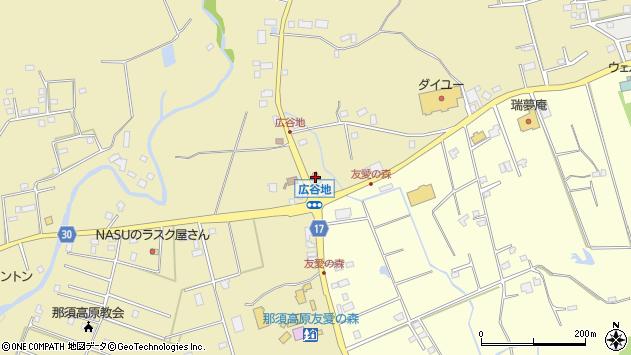 栃木県那須郡那須町高久乙2884周辺の地図