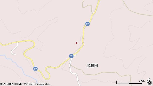 根岸駅 (福島県)