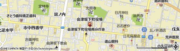 福島県河沼郡会津坂下町周辺の地図