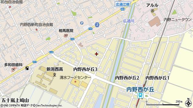 新潟県新潟市西区内野関場4656周辺の地図