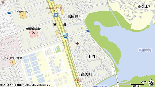 新潟県新潟市中央区上沼 地図(住所一覧から検索) :マピオン
