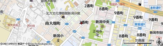 新潟県新潟市中央区東大畑通2番町周辺の地図