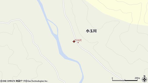 山形県西置賜郡小国町小玉川300周辺の地図