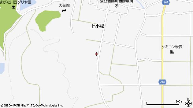 山形県東置賜郡川西町上小松5617周辺の地図