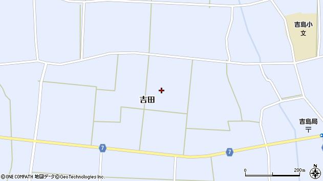 山形県東置賜郡川西町吉田2794周辺の地図