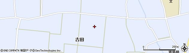 山形県東置賜郡川西町吉田3482周辺の地図