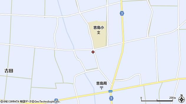 山形県東置賜郡川西町吉田3612周辺の地図