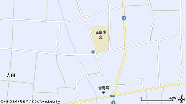 山形県東置賜郡川西町吉田3622周辺の地図
