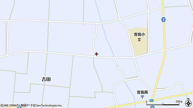 山形県東置賜郡川西町吉田3703周辺の地図