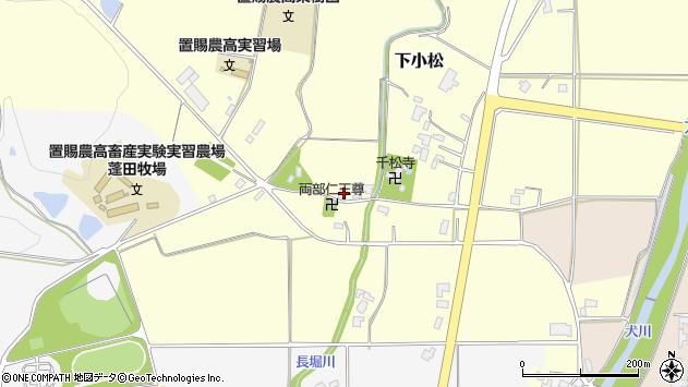 山形県東置賜郡川西町下小松204周辺の地図