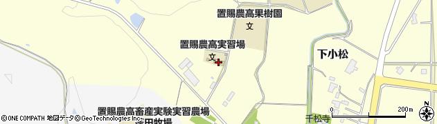 山形県東置賜郡川西町下小松1871周辺の地図