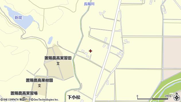 山形県東置賜郡川西町下小松319周辺の地図