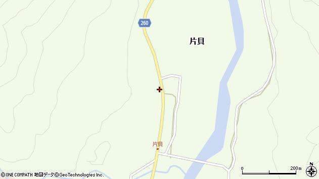 山形県西置賜郡小国町片貝215周辺の地図