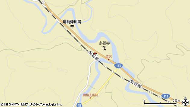 山形県西置賜郡小国町沼沢705周辺の地図