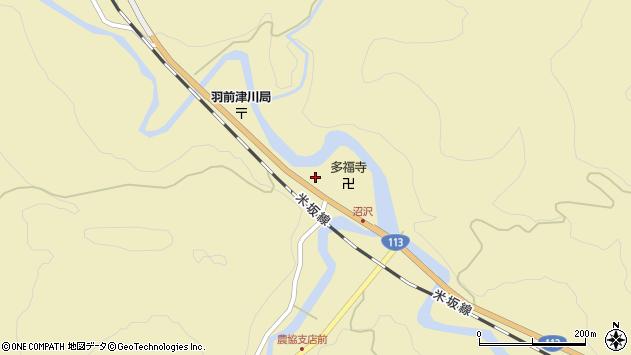 山形県西置賜郡小国町沼沢724周辺の地図