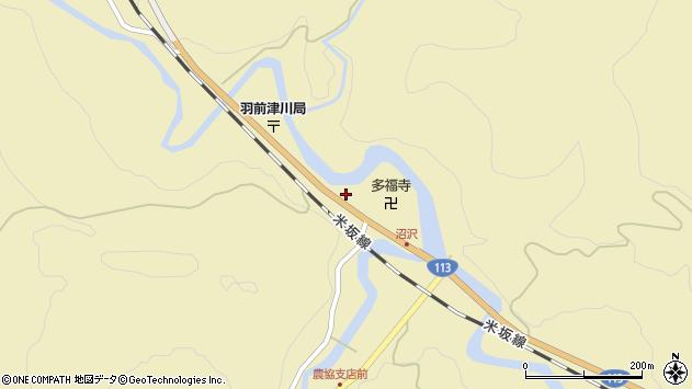 山形県西置賜郡小国町沼沢731周辺の地図