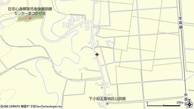 山形県東置賜郡川西町下小松1720周辺の地図